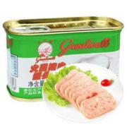 greatwall BRAND 长城牌 火腿猪肉罐头 198g *2件