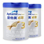Aptamil 爱他美 卓萃 幼儿配方奶粉 3段 900g 2罐554.4元