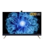 SKYWORTH 创维 65H90 65英寸 4K 液晶电视