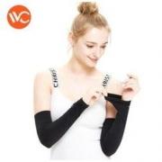 VVC 2020-vvc-003 中性手臂袖套
