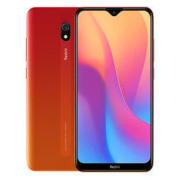 Redmi 红米 8A 智能手机 4GB+64GB 全网通 珊瑚橙699元