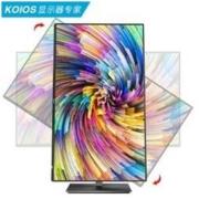KOIOS K2720UE 27英寸IPS显示器(4K、100%sRGB)