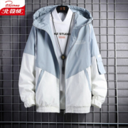 慢津贴:北极绒 JK601 男士工装休闲外套54元包邮(补贴后)