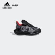双11预售: adidas 阿迪达斯 FortaRun Mickey AC I 婴童跑步鞋D96916