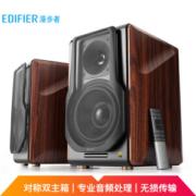 EDIFIER 漫步者 S3000 无线HiFi有源音箱2380元包邮(需100元定金,1日付尾款)