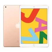 百亿补贴:Apple 苹果 iPad 2019款 10.2英寸 平板电脑 32GB1719元包邮(需用券)