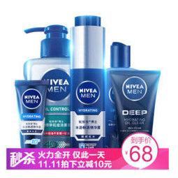 NIVEA 妮维雅 男士护肤套装(洁面泥15露10g+洁面泥50g) *4件