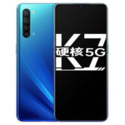 OPPO K7 5G智能手机 8GB+128GB1899元