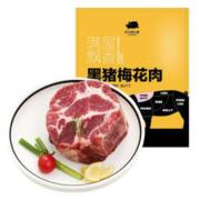 京东跑山猪 黑猪肉梅花肉 400g *3件83.85元(合27.95元/件)