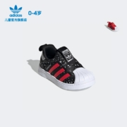 1日0点、双11预告:adidas阿迪达斯 三叶草 SUPERSTAR360I 婴儿软底学步鞋