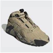 1日0点: adidas 阿迪达斯 STREETBALL 男女款运动鞋