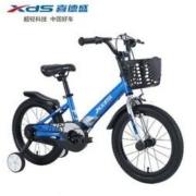 XDS 喜德盛 儿童自行车