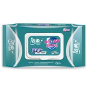 21日20点:C&S 洁柔 卫生湿巾 80片(200*160mm)1元(1600件)
