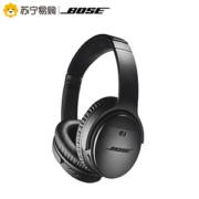 神价 Bose QC35 II 无线头戴式降噪耳机