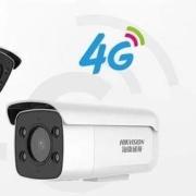 1日0点: HIKVISION 海康威视 4G监控摄像头 1080P