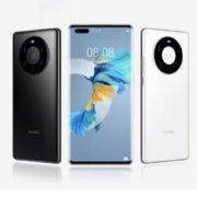 18:08开始: HUAWEI 华为 Mate 40 Pro+ 5G版 智能手机 12GB 256GB¥100.00