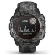 双11预售: GARMIN 佳明 Instinct Solar 太阳能 迷彩版 户外手表