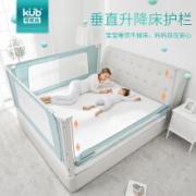 PLUS会员:可优比  KUB)  床围栏   床护栏  垂直升降 绿色1.8米  单面*2件