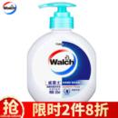 Walch 威露士 健康抑菌洗手液 525ml *2件20元(合10元/件)