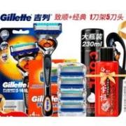 Gillette 吉列 锋隐致顺 剃须刀套装 1刀架+5刀头