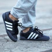 adidas 阿迪达斯 CAFLAIRE 男子网球鞋