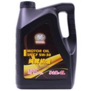 TOYOTA 丰田 一汽原厂 纯牌 5W-30 SN 全合成机油 4L *2件