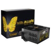 SUPER FLOWER 振华 冰山金蝶 GX550 台式机电源(550W、80PLUS金牌