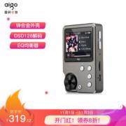 1日0点: aigo 爱国者 MP3-105 PLUS 数码播放器319.12元包邮(需用券)