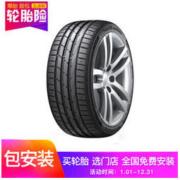 Hankook 韩泰 K117B 轮胎/防爆胎 245/45R18
