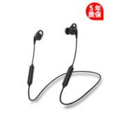 白菜价:ZTM M8 双耳无线蓝牙运动耳机