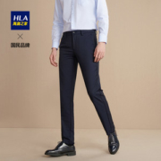 HLA/海澜之家 商场同款 男士弹力商务休闲裤 YKK拉链80元包邮