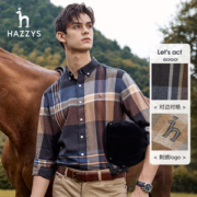 LG时装旗下中高端品牌 Hazzys 哈吉斯 男士复古格纹长袖衬衫
