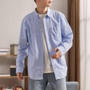 TONLION 唐狮 男款 纯色牛津纺长袖衬衫 浅蓝款