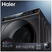 Haier 海尔 EG100BDC189SU1 滚筒洗衣机 10KG