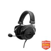 beyerdynamic 拜亚动力 MMX300 二代 压耳式头戴 游戏耳机 带耳麦