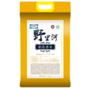 野里河 稻花香米 东北大米 5KG *4件69.8元(双重优惠,合17.45元/件)