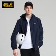 双11预售:Jack Wolfskin 狼爪 5020891 男士冲锋衣