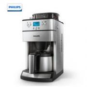 PHILIPS 飞利浦 HD7753/00 滴漏式咖啡机 *2件