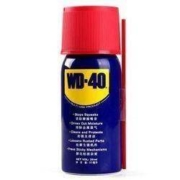 WD-40 除锈清洗剂 40ML9.9元包邮(需用券)