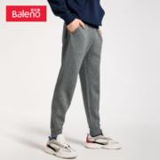 1日0点、双11预告:Baleno 班尼路 88839003 男士针织束脚裤低至57.1元/件