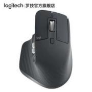 双11预售: Logitech 罗技 MX Master 3 无线蓝牙鼠标