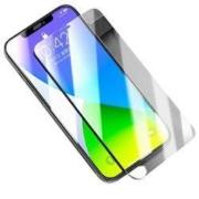 SmartDevil 闪魔 iPhone12系列 纳米抗指纹钢化膜 2片装6.9元包邮(需用券)