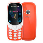 NOKIA 诺基亚 3310 直板按键老人手机 移动联通2G 红色329元