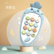 imybao 麦宝创玩 萝卜牙胶音乐故事电话机