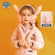 PAW PATROL 汪汪队立大功 儿童网红耳暖新款耳罩