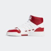 1日0点、双11预告:adidas 阿迪达斯 DROP STEP 男女经典运动鞋