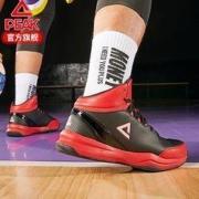 PEAK 匹克 DA054611 男士篮球鞋