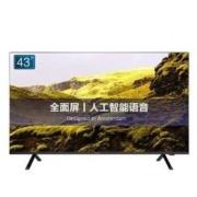 PHILIPS 飞利浦 43PFF6505/T3 43英寸 全高清电视1399元