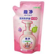 LION 狮王 儿童家用泡沫洗手液 补充装 200ml *9件