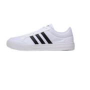 Adidas 阿迪达斯 F34370男士网球运动鞋